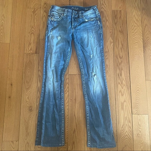 "💖2/$40 Silver Suki 17"" Jeans"